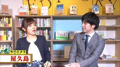 161121朝ダネ 紺野あさ美 (4)