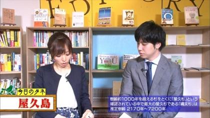 161121朝ダネ 紺野あさ美 (2)