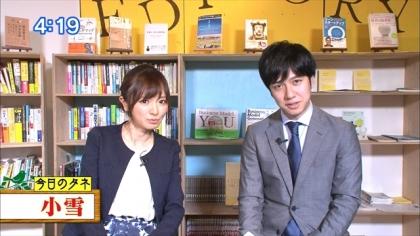 161122朝ダネ 紺野あさ美 (1)