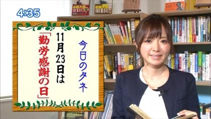 161123朝ダネ 勤労感謝の日 紺野あさ美 (3)