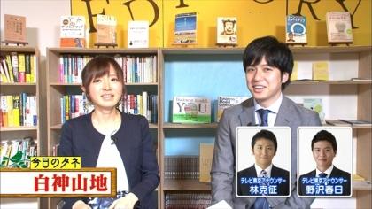 161124朝ダネ 白神山地 紺野あさ美 (2)