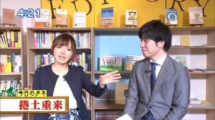 161125朝ダネ 紺野あさ美 (2)