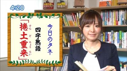 161125朝ダネ 紺野あさ美 (5)