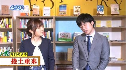 161125朝ダネ 紺野あさ美 (4)
