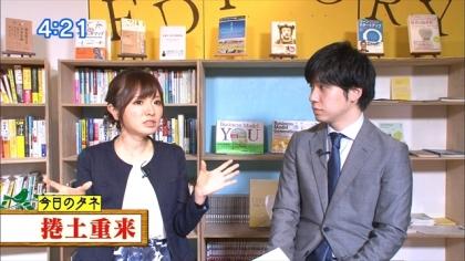 161125朝ダネ 紺野あさ美 (3)