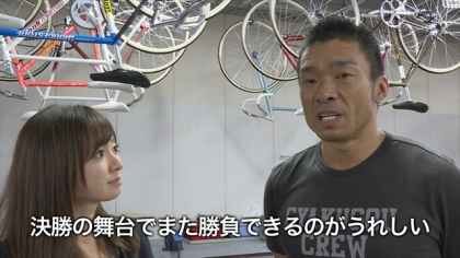 161127競輪祭 紺野あさ美 (3)