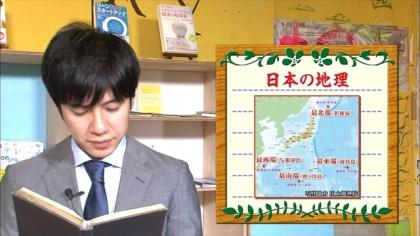 161128朝ダネ 日本の地理 (4)