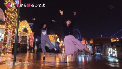 161127紺野、今から踊るってよ 紺野あさ美 (1)