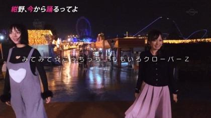 161127紺野、今から踊るってよ 紺野あさ美 (4)