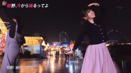 161127紺野、今から踊るってよ 紺野あさ美 (3)
