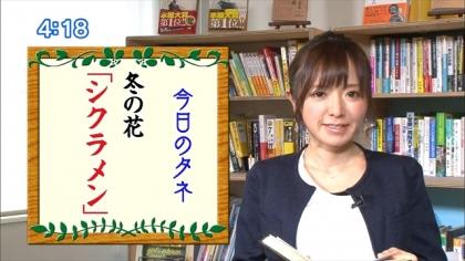 161129 朝ダネ 紺野あさ美 (5)