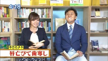 161130朝ダネ紺野あさ美 (2)