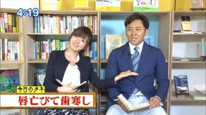 161130朝ダネ紺野あさ美 (1)