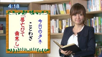 161130朝ダネ紺野あさ美 (4)