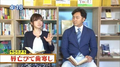 161130朝ダネ紺野あさ美 (3)