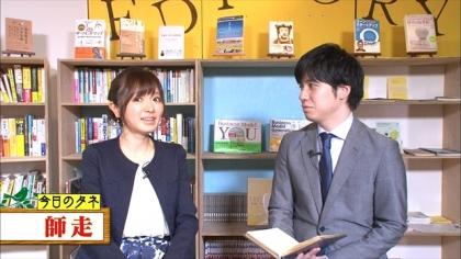 161201朝ダネ 師走 紺野あさ美 (2)