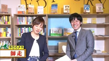 161201朝ダネ 師走 紺野あさ美 (1)