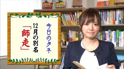 161201朝ダネ 師走 紺野あさ美 (5)
