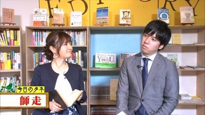 161201朝ダネ 師走 紺野あさ美 (3)
