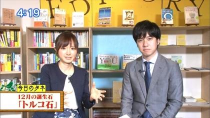 161202朝ダネ トルコ石 紺野あさ美 (1)