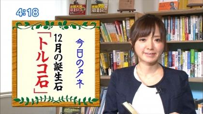 161202朝ダネ トルコ石 紺野あさ美 (4)