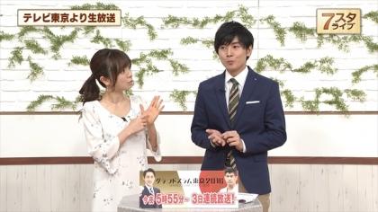 161202 7スタライブ 紺野あさ美 (4)
