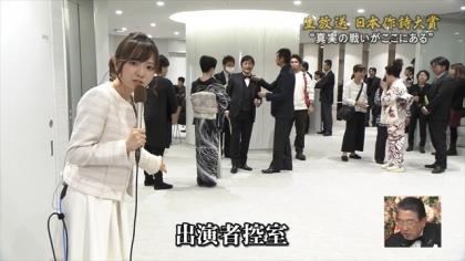161201作詩大賞 紺野あさ美 (4)