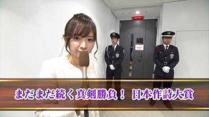 161201作詩大賞 紺野あさ美 (2)
