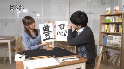 161204 7コレ 漢字の日 紺野あさ美 (6)