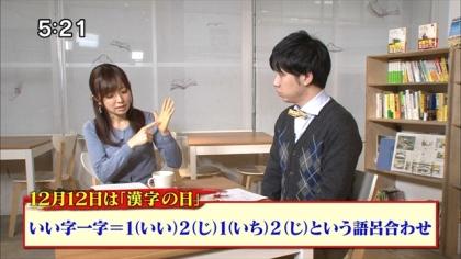 161204 7コレ 漢字の日 紺野あさ美 (8)