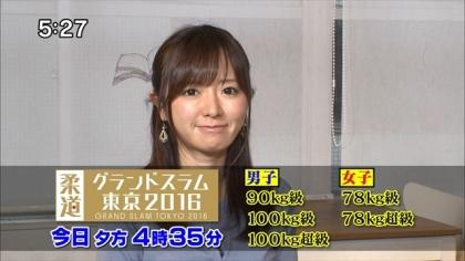161204 7コレ 漢字の日 紺野あさ美 (1)