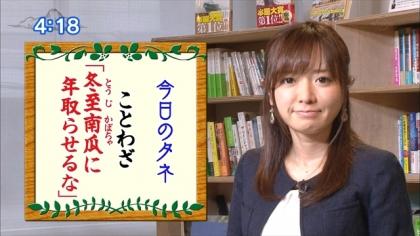 161206朝ダネ 紺野あさ美 (6)