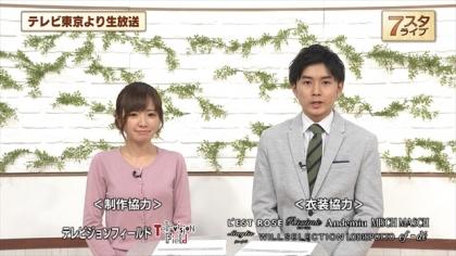 161209 7スタライブ 紺野あさ美 (1)