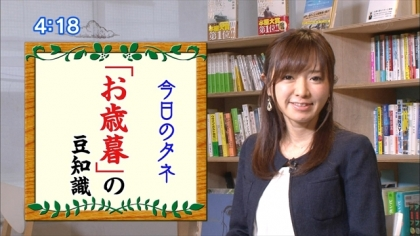 161214朝ダネ 紺野あさ美 (4)
