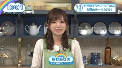 161215なないろ日和 (5)