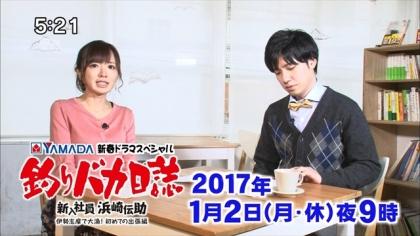161218 7コレ 紺野あさ美 (4)