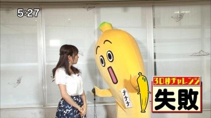 161218 7コレ 紺野あさ美 (1)