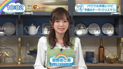 161221なないろ日和 紺野あさ美 (3)