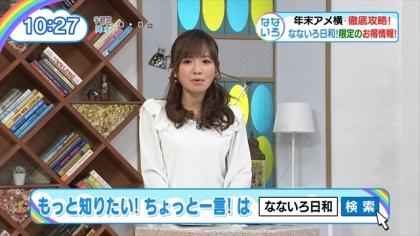 161221なないろ日和 紺野あさ美 (2)