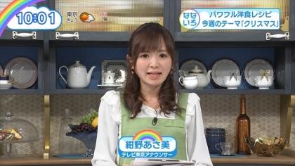 161221なないろ日和 紺野あさ美 (4)