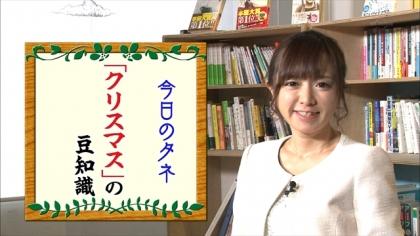 161225朝ダネ クリスマスの豆知識 紺野あさ美 (4)