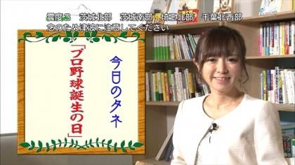 161226朝ダネ プロ野球誕生の日 紺野あさ美 (1)