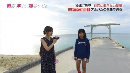 年末に踊るってよ 空手 紺野あさ美 (7)