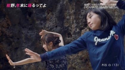 年末に踊るってよ 空手 紺野あさ美 (2)
