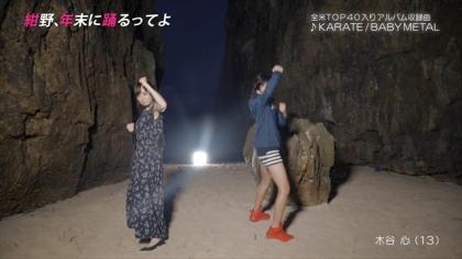 年末に踊るってよ 空手 紺野あさ美 (1)