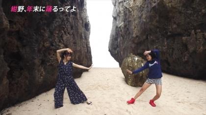 年末に踊るってよ 空手 紺野あさ美 (3)