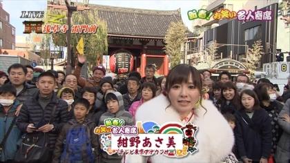 170102新春寄席 紺野あさ美 (11)