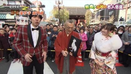 170102新春寄席 紺野あさ美 (10)