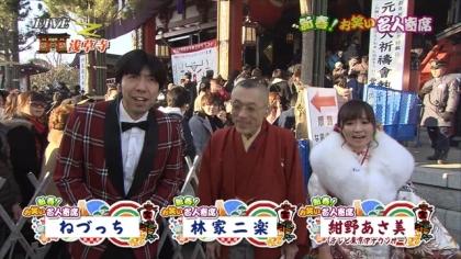 170102新春寄席 紺野あさ美 (9)