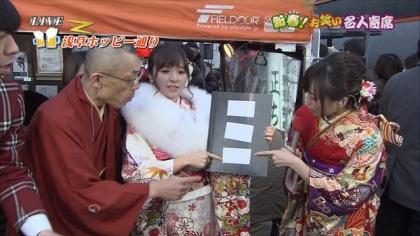 170102新春寄席 紺野あさ美 (2)